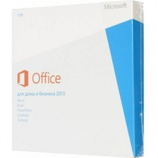 ПО MS Office Home and Business 2013 32/64 Russian Russia Only EM DVD No Skype (T5D-01763)