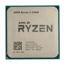 Процессор AMD Ryzen 3 2200G AM4 (YD2200C5M4MFB) (3.5GHz/Radeon Vega) Box